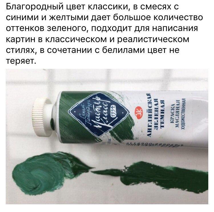 Лайфхак от Ольги Базановой…