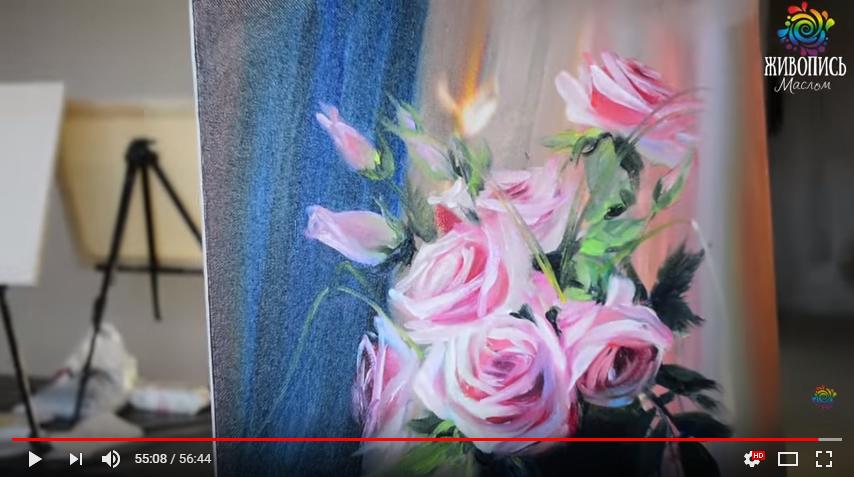 Пишем розовые розы с ОБ