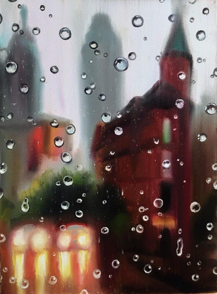 «Город в дожде»…